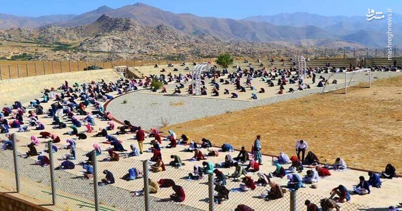 کنکور سراسری افغانستان1