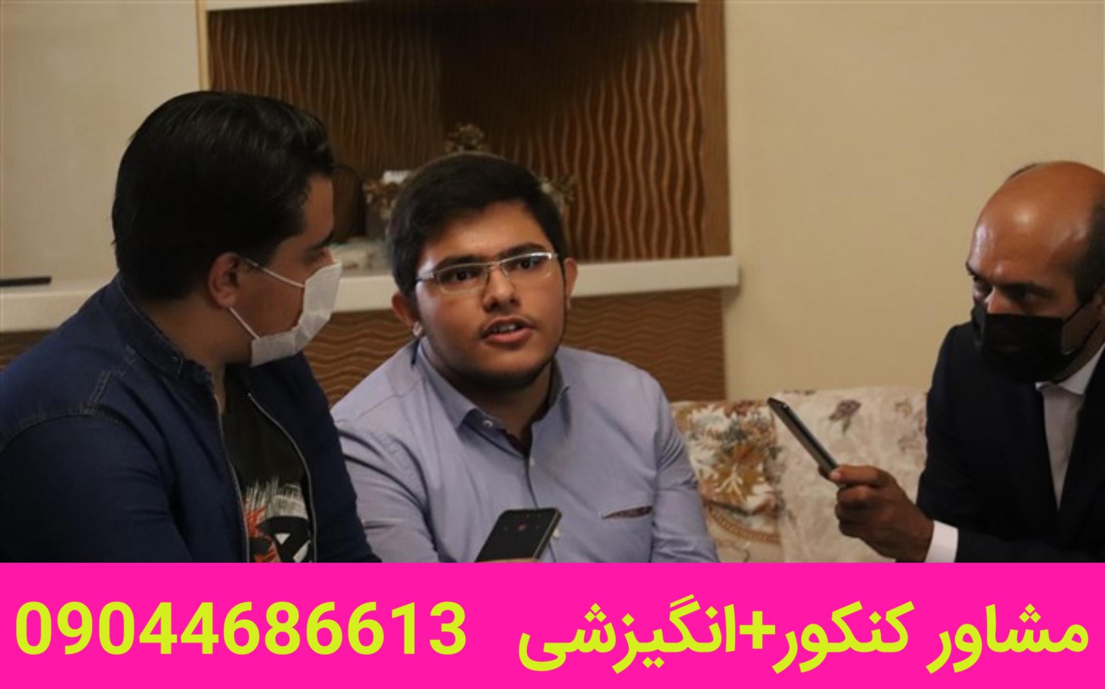 نیما ابوالحسنی_vahidimeni.ir