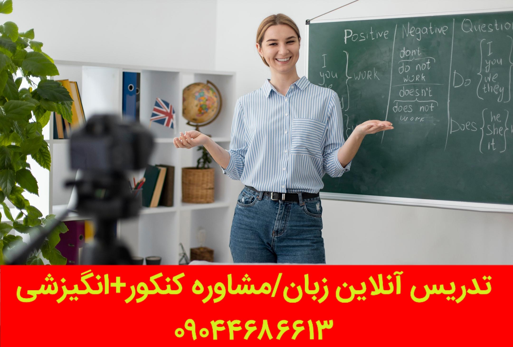شرکت در کلاس استاد خوب_vahidimeni.ir
