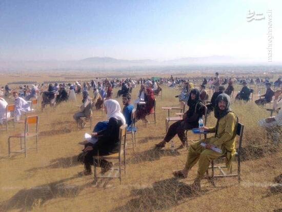 کنکور سراسری افغانستان2