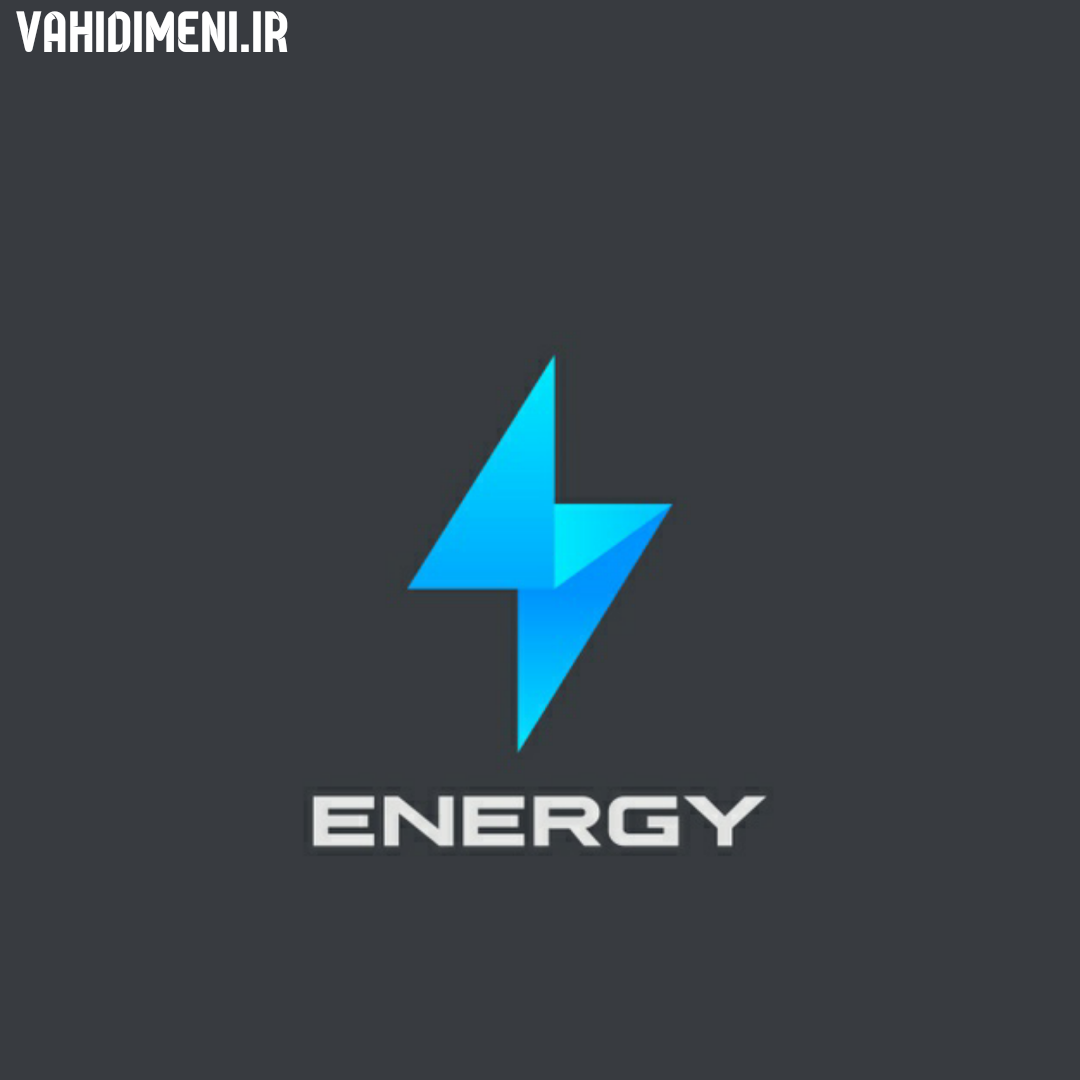انرژی و انگیزه فردی